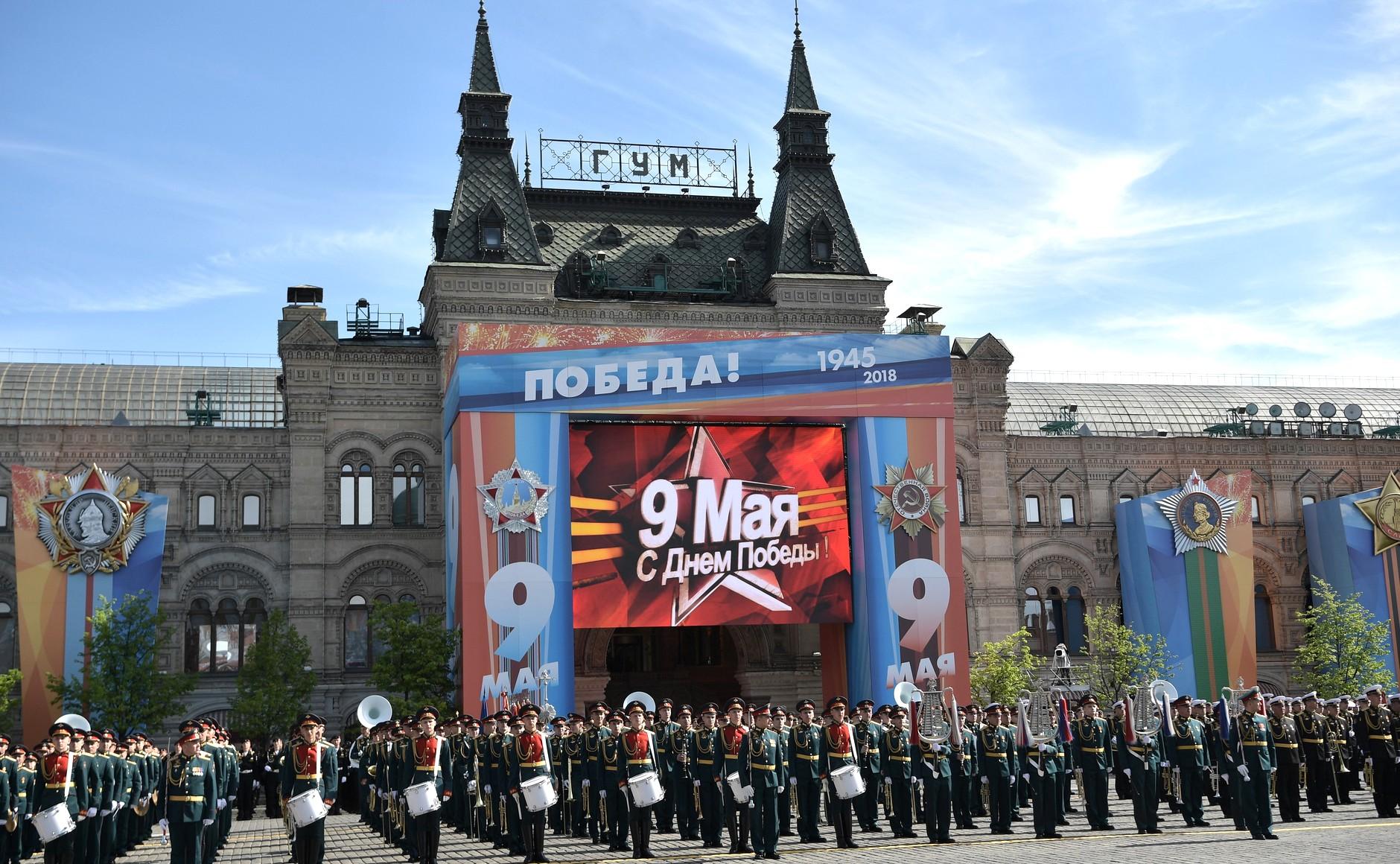 Oslavy konce války 9. května 2018 v Moskvě