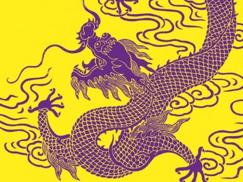 Rozmarné a tajuplné příběhy ze staré Číny (detail knižní obálky)