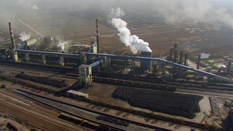 Home - Uhelná elektrárna, Shanxi provincie, Čínská lidová republika