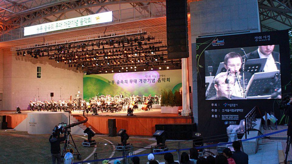 Koncert SOČRu v Soulu