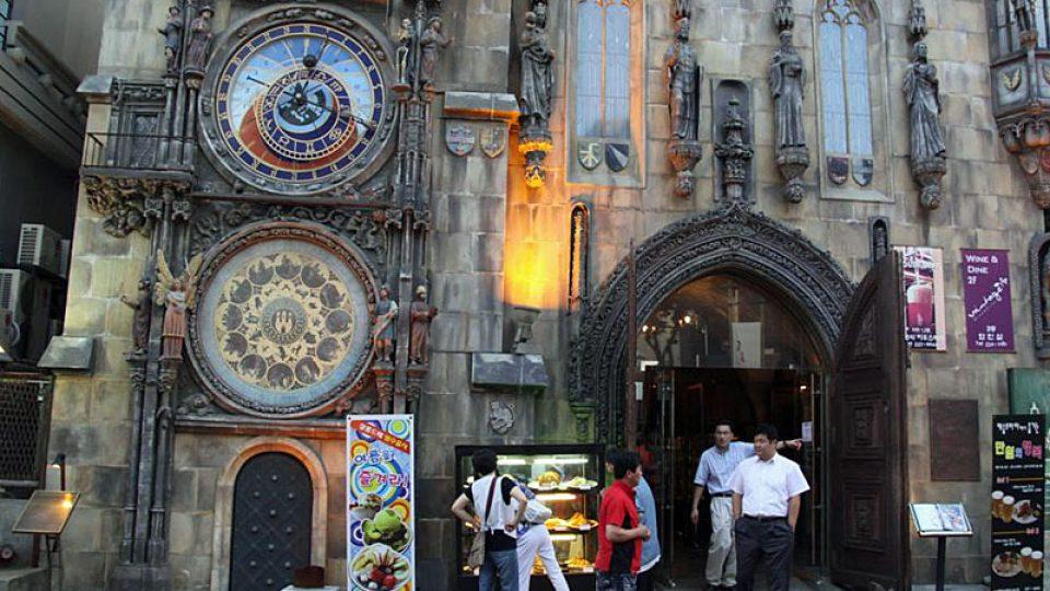 Pražský orloj v jikorejském Soulu