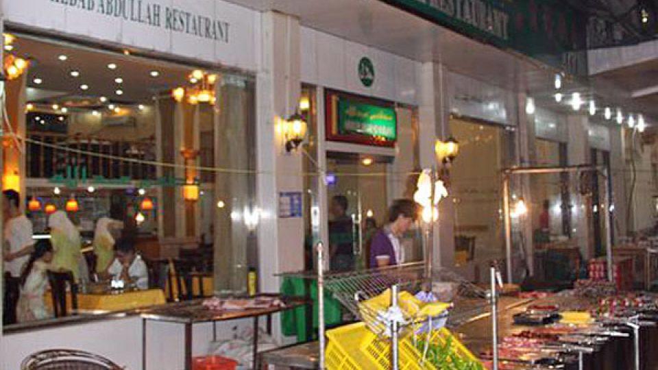Restaurace Abdullah