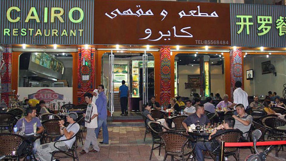 Restaurace Cairo v čínském I-wu