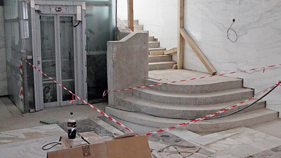 Dvorana Českého rozhlasu v roce 2009