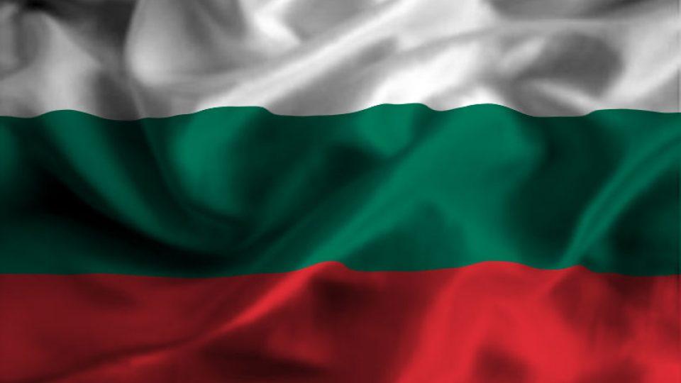 Bulharská republika