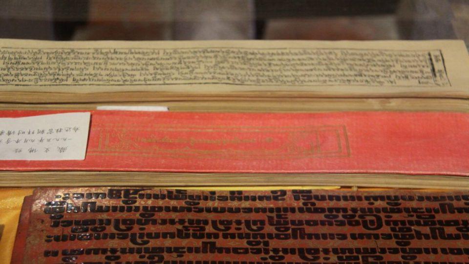 Starodávné kaligrafické texty ze sbírek knihovny kláštera Jung-čchüan