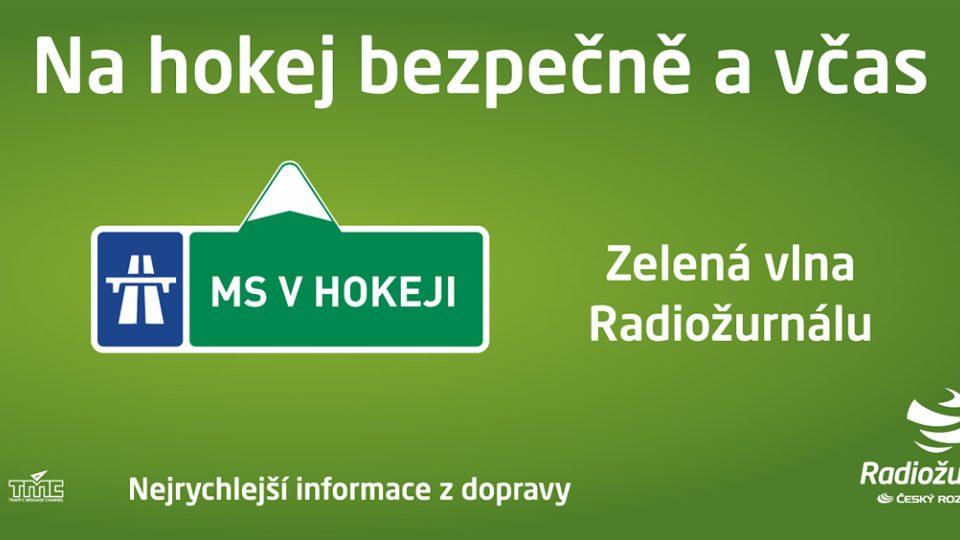 Motiv billboardu Zelené vlny Radiožurnálu k MS v hokeji 2011