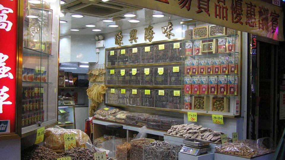 Vchod do čínské lékárny