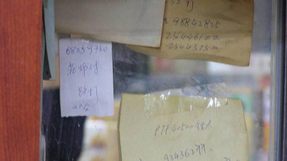 Uvnitř čínské lékárny