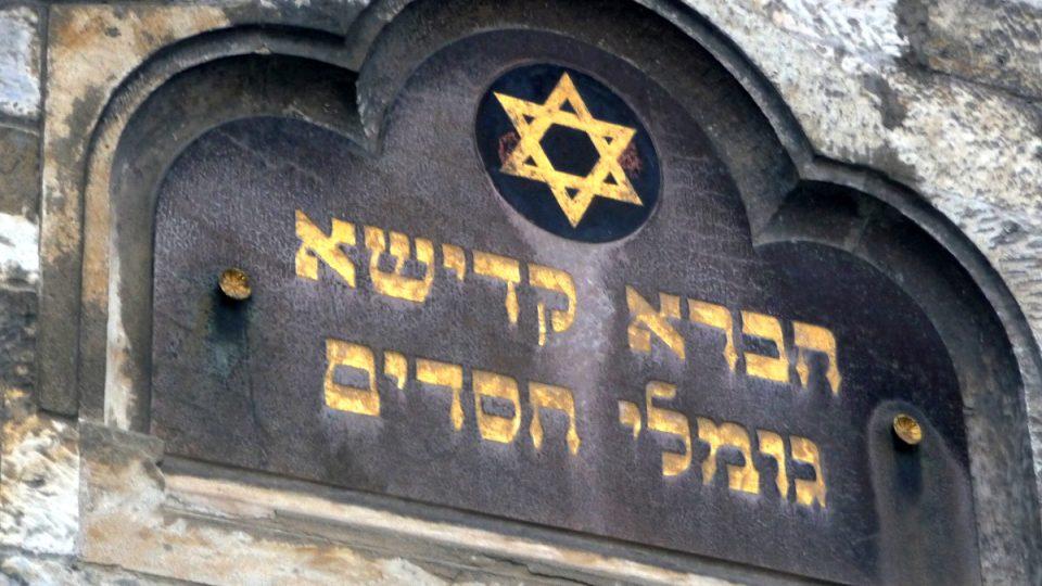 Hebrejský nápis na zdech bývalé židovské obřadní síně