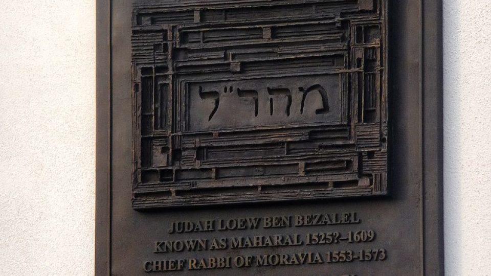 V Mikulově bývalo sídlo moravského zemského rabinátu