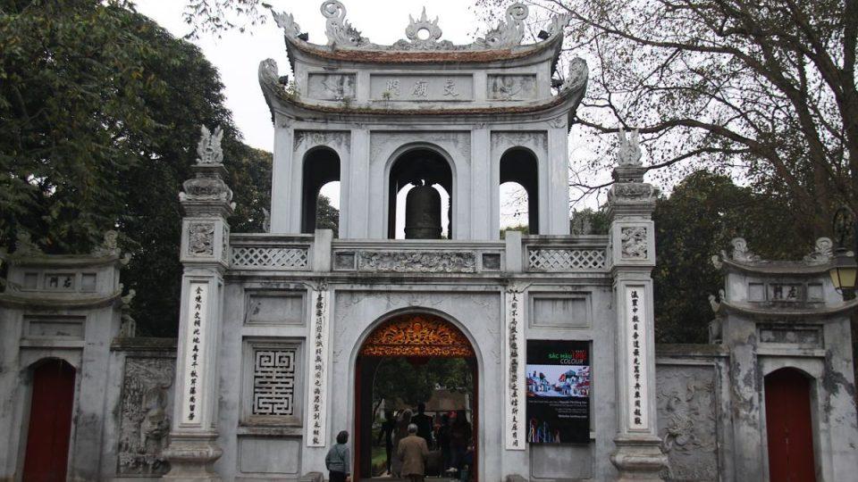 Velká brána Středu se dvěma postranními vstupy