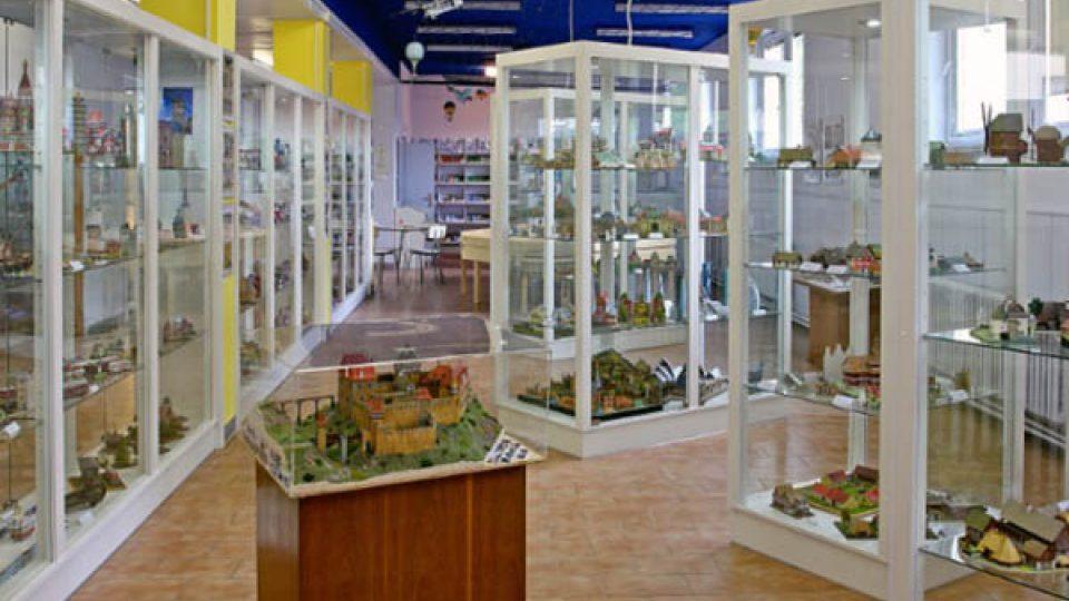 Muzeum se návštěvníkům otevřelo 30. dubna 2012