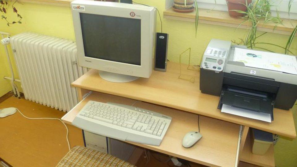 Veřejný počítač
