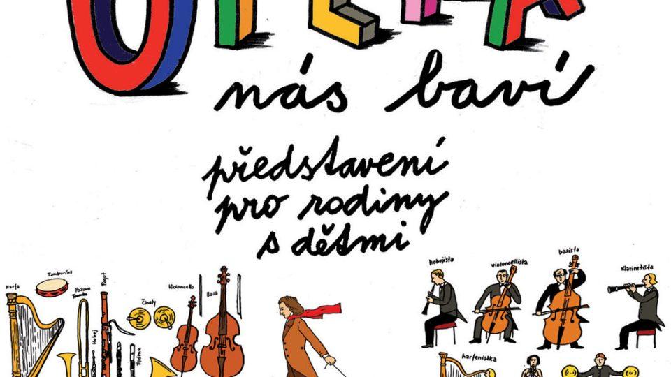 Ilustrace k projektu Národního divadla Opera nás baví