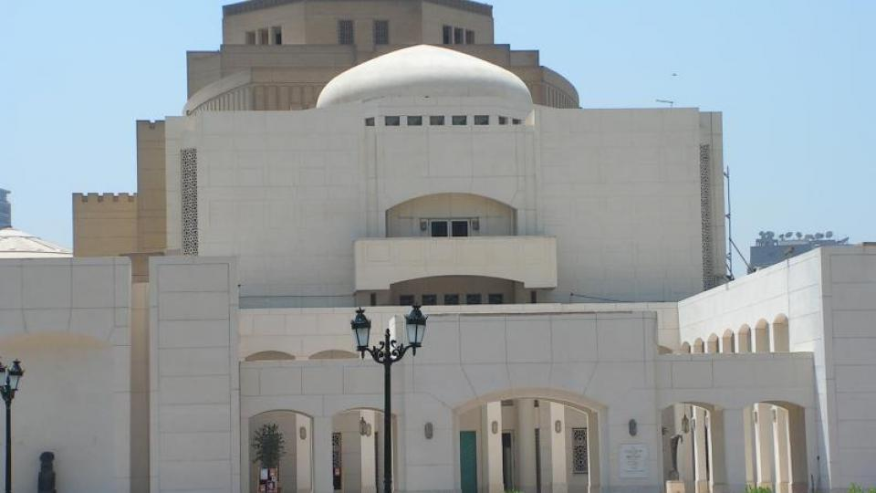 Budova káhirské opery