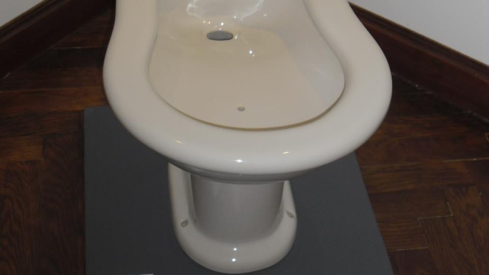 Historický záchod