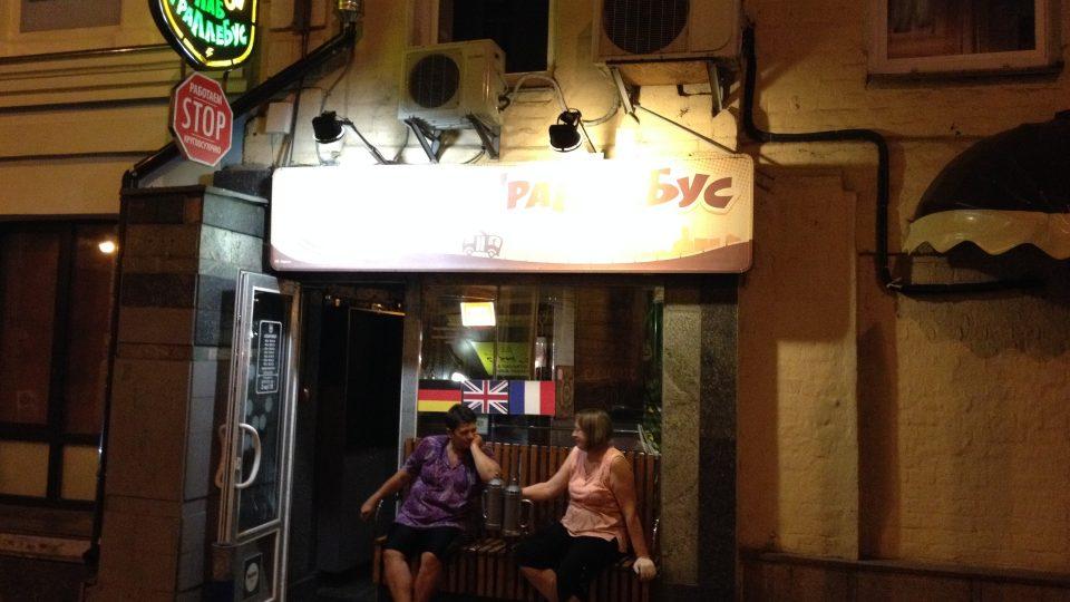 Bar Trolejbus