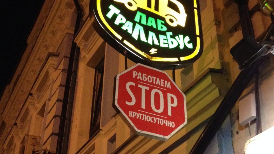 Bar Trolejbus má otevřeno 24 hodin denně