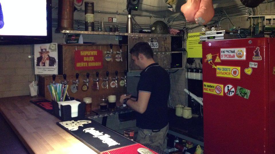 Barman Ivan u pípy
