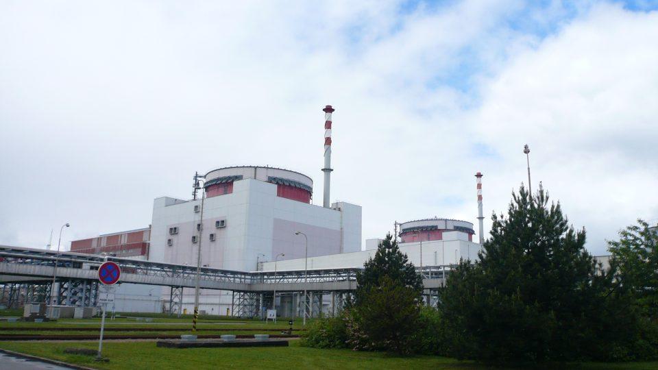 Tyto dvě budovy ukrývají reaktory