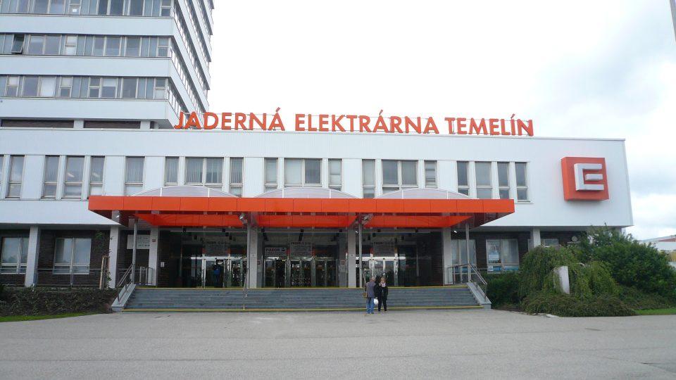 Jaderná elektrárna Temelín - vstup