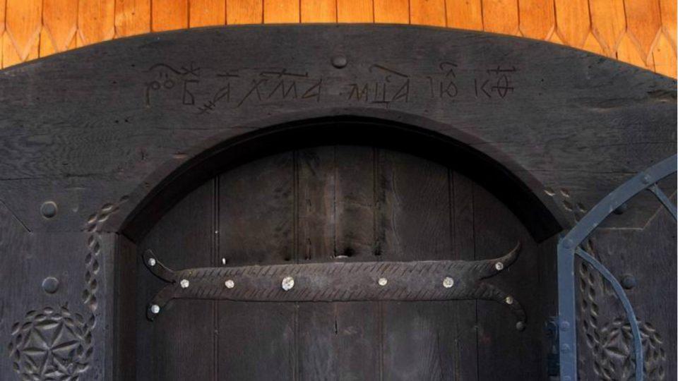 Nápis nad hlavními vchodovými dveřmi datuje stáří kostela
