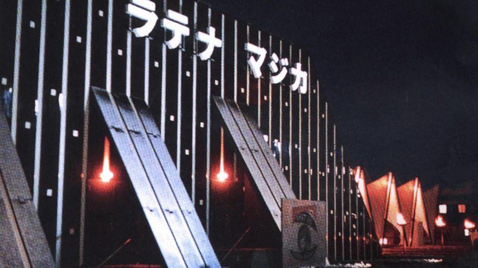 Budova divadla Laterna Magika na EXPO 76, Ósaka