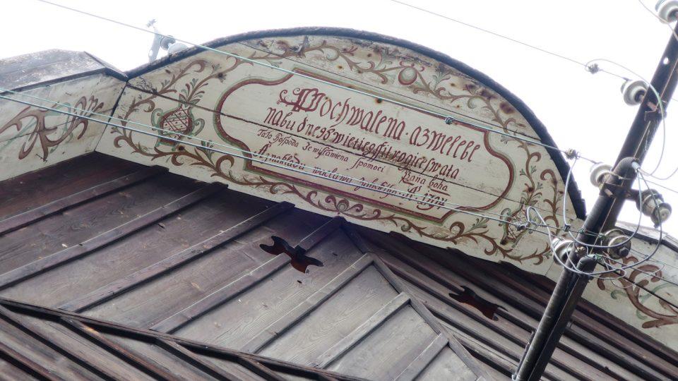 Hamerská krčma - nápis nad lomenicí detail
