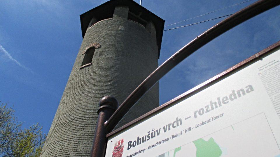 Bohušův vrch