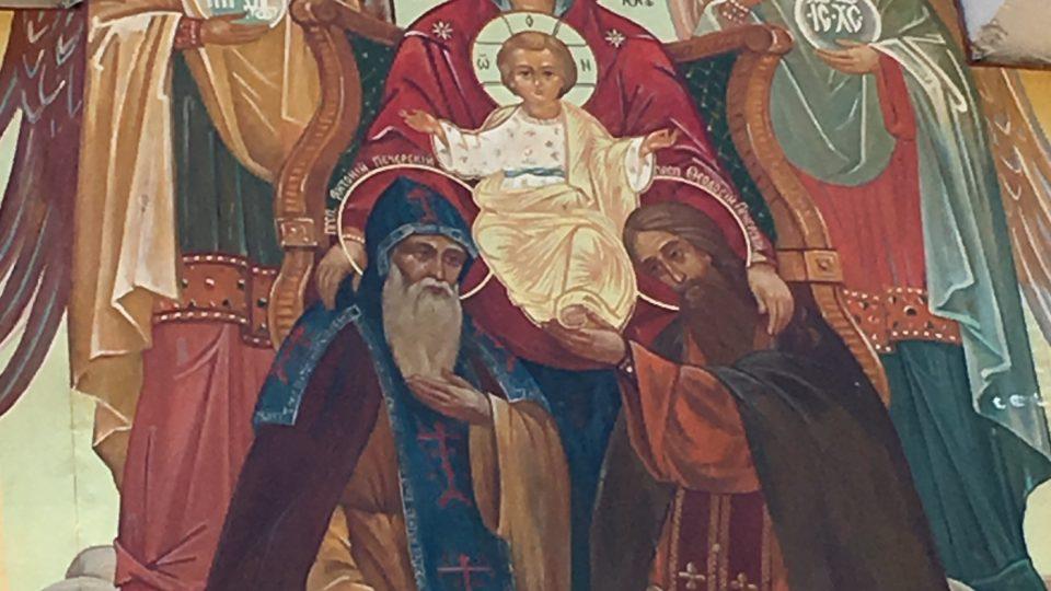 Jedna z nástěnných maleb