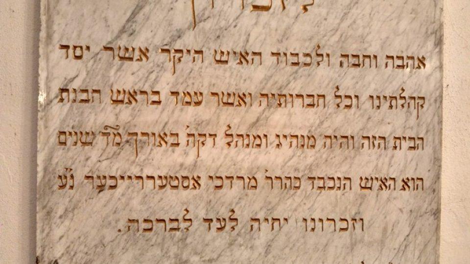 Jediná památka na zbouranou pardubickou synagogu, tato deska byla zasazena u jejího vchodu