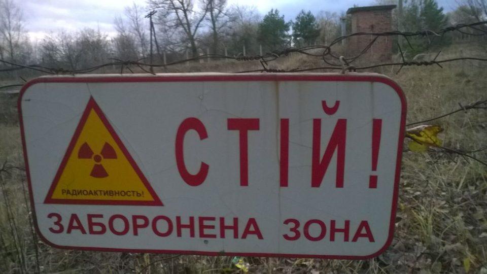 Celá Zóna byla ohrazena plotem a je střežena ukrajinskými ozbrojenými složkami