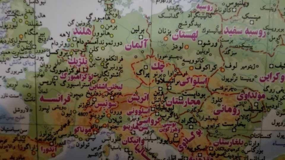 Íránská mapa Československa
