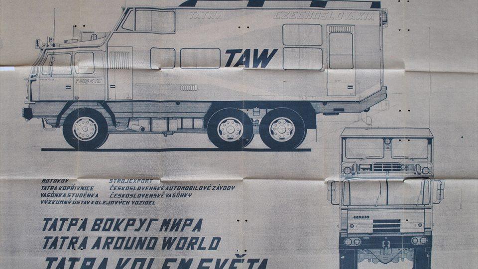 Návrh Tatry 815 GTC – přední pohled