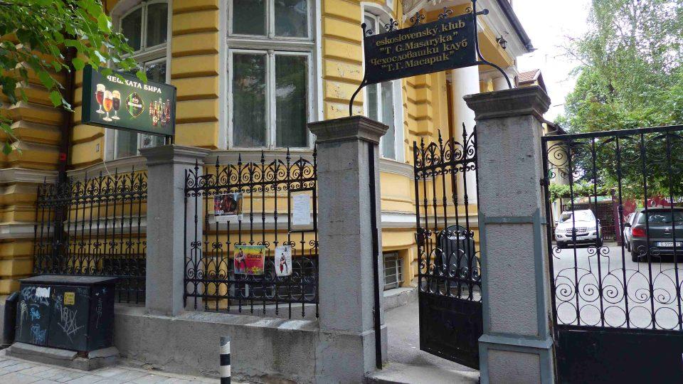 Československý národní dům v centru bulharské Sofie