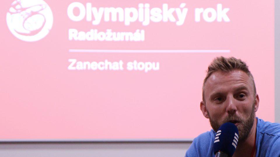 Jiří Chum
