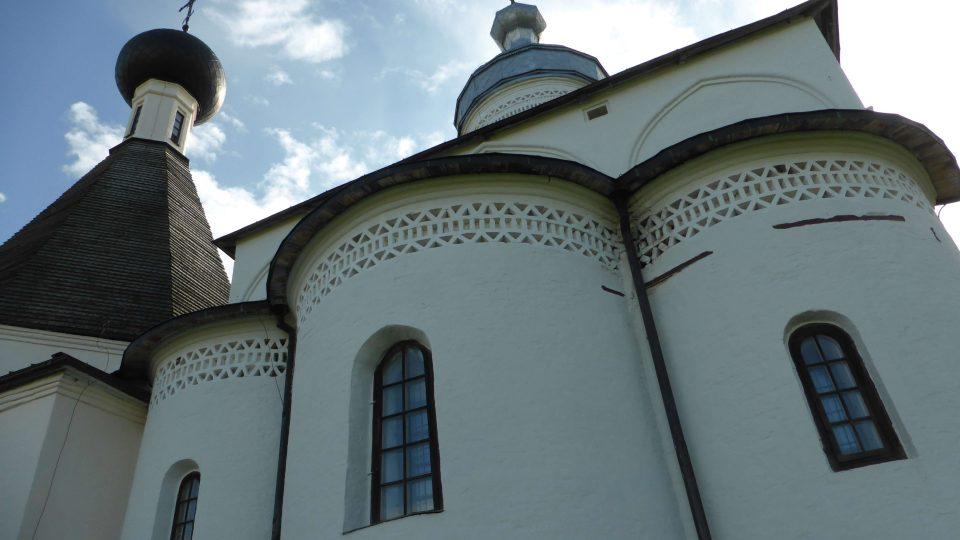 Ferapontův klášter ve Vologodské oblasti