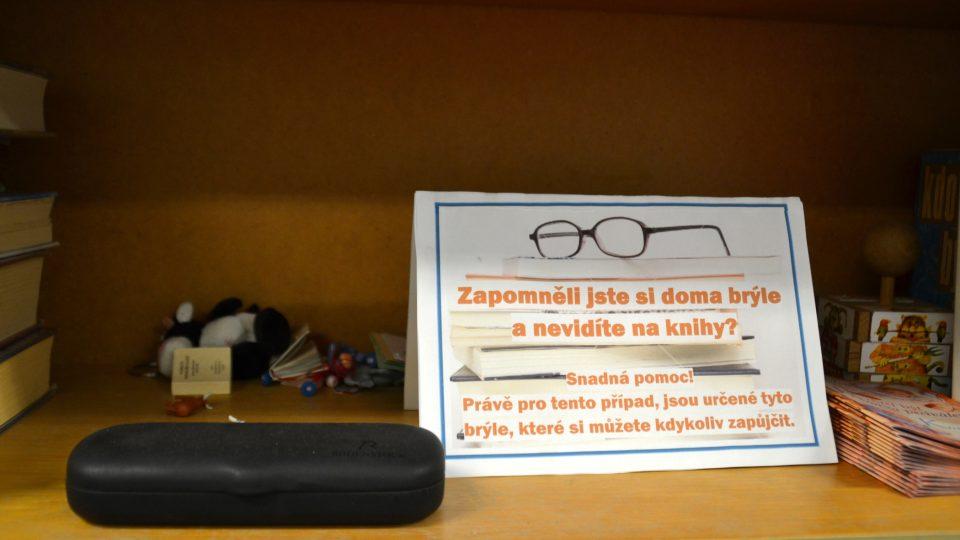 Knihovna Bory, Žďársko