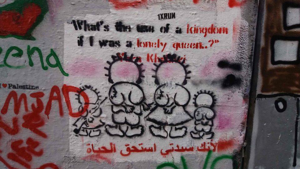 Street art má různé podoby, platí to i v Betlémě