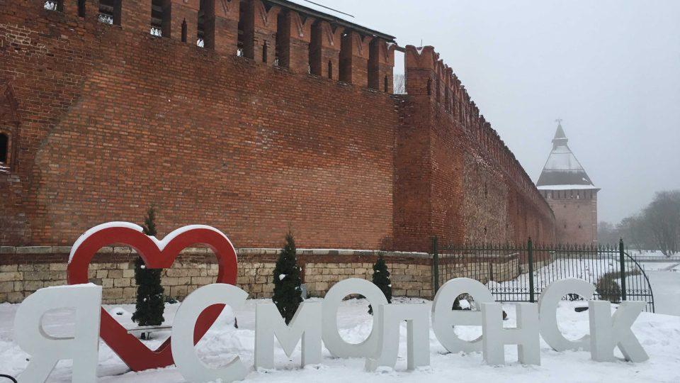 Smolensk kdysi obepínaly nejdelší hradby ve východní Evropě