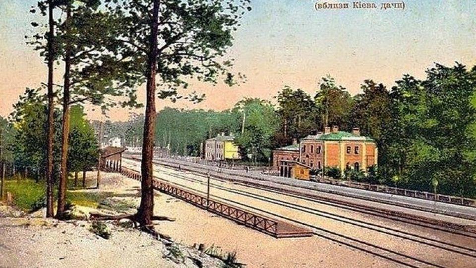 Nádraží v Darnici na dobové pohlednici