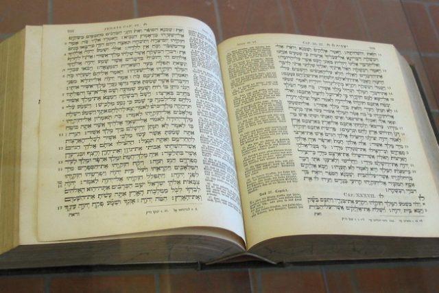 Biblia Hebraica (hebrejský text Bible)